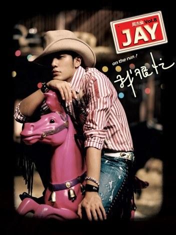 2007年周杰伦专辑《我很忙》