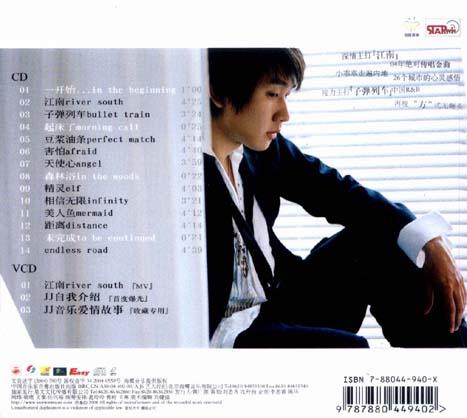 2004江南